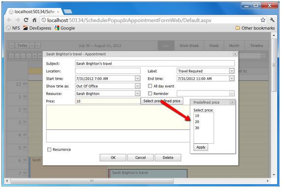 如何调用自定义约会表单中的DevExpress ASPxPopupControl控件