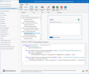 DevExpress WinForm控件入门指南:什么是WinForms MVVM?